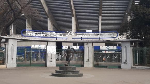 Dinamo arena-1