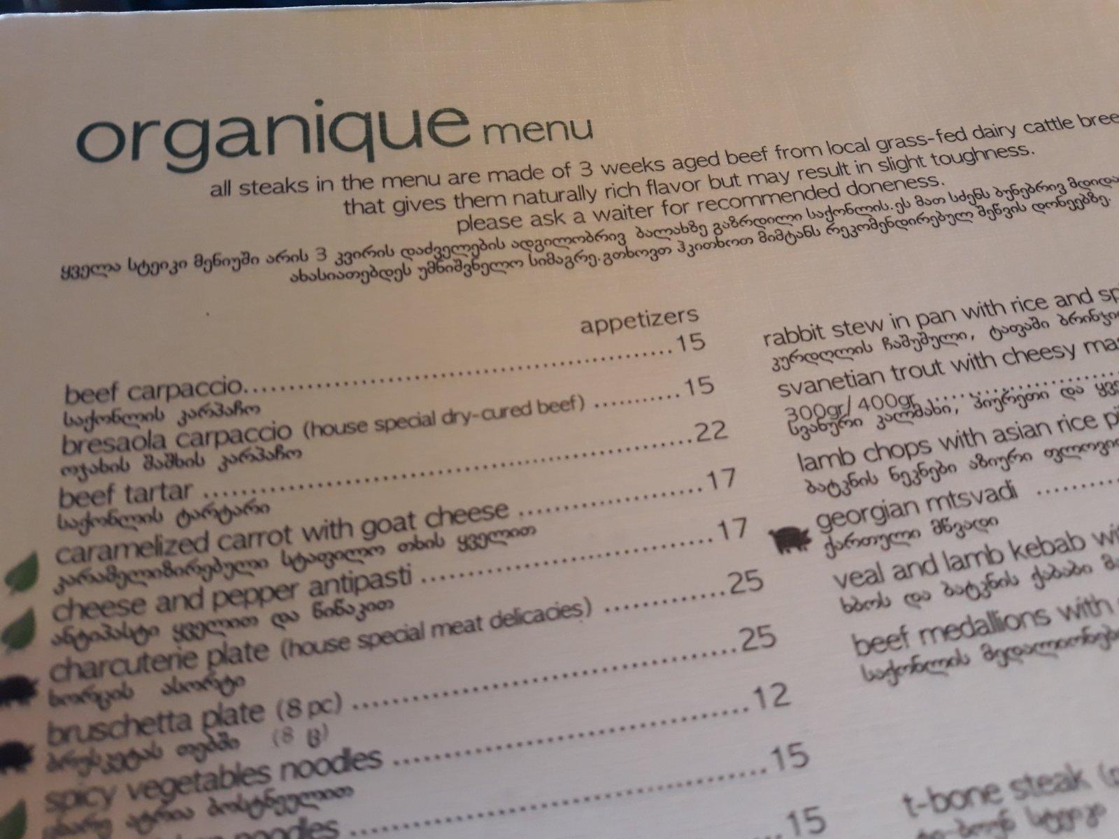 Organique menu
