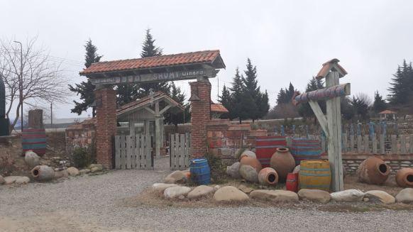 Shumi winery ulaz